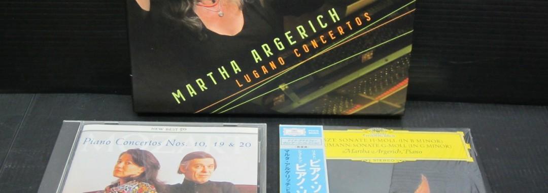 マルタ・アルゲリッチ 4枚組+2枚セット 中古品