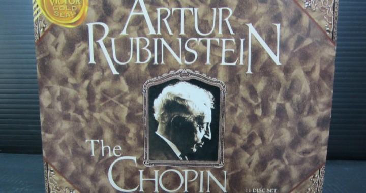 アルトゥール・ルービンシュタイン CD 11枚組 中古品