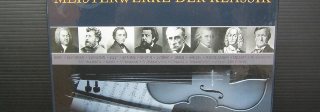 Masterpieces of Classical Music CD 52枚組 中古品