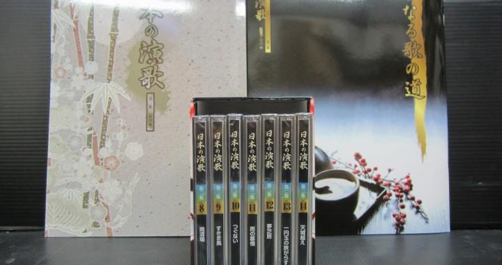 未開封品 日本の演歌 第2集 CD 7枚組