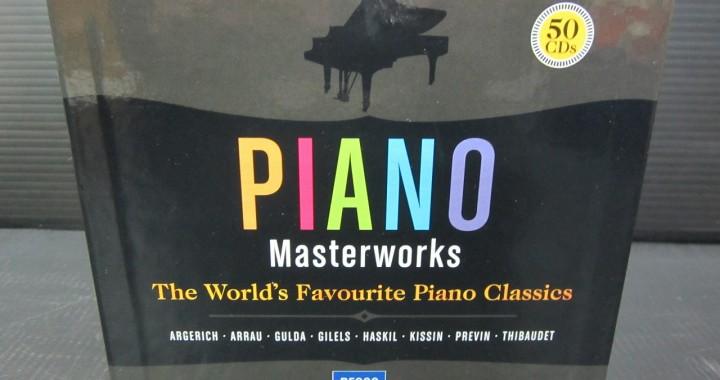 ピアノ・マスター・ワークス CD 50枚組 中古品