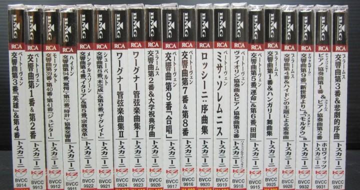 クラシック/他 CD まとめて 未開封30枚/中古品10枚 良好