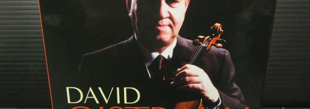 ダヴィッド・オイストラフ David Oistrakh CD 17枚組 中古品