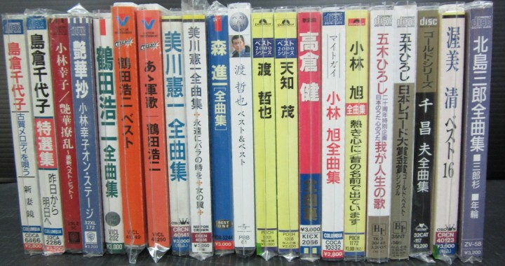 五木ひろし/小林幸子/他 CD まとめて 39枚 良好 中古品